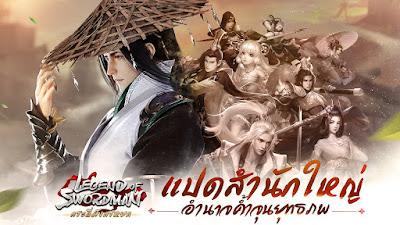 Legend of Swordman v1.1.7 Apk For Android Terbaru