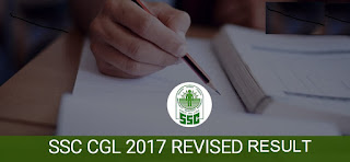 SSC CGL Tier 1 2017 Revised Result Announced List PDF Download
