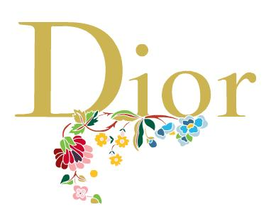 Luxurious package! || Dior Les Violets Hypnotiques group order.