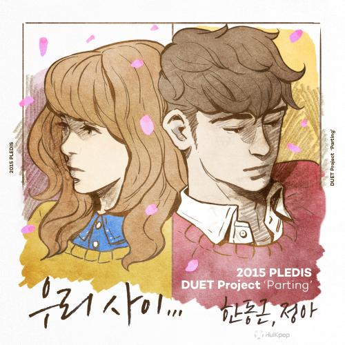 [Single] Jung Ah (After School), Han Dong Geun – 2015 PLEDIS DUET Project `Parting`