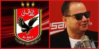 """سمير الوافي : """"ملعب رادس سيكون مقبرة غرور الأهلي المصري"""""""
