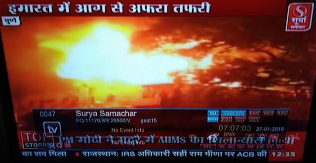New Channel: Surya Samachar channel added on DD Freedish platform
