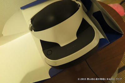 Playstation VR 新型CUH- ZVR2