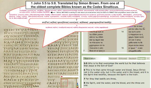 1 John 5:7. The GREATEST Trinitarian FORGERY In History.