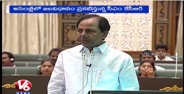 Watch Live - CM KCR Speech On Irrigation Projects Before Powerpoint Presentation | TS Assembly Session