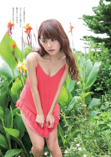 Uchida Rio 内田理央 Weekly Playboy August 2016 Pictures 06