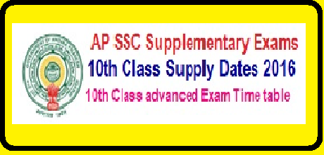 AP SSC/10th Class Supplementary Exam Time Table 2016 Andhra Pradesh BSE AP SSC/10th Class Advanced Supplementary Examination Time Table/Schedule June/July 2016 Download available here./2016/05/ap-ssc10th-class-supplementary-exam-time-table-2016.html