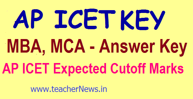 AP ICET 2017 Answer Key Set A B C D- MBA MCA Expected Cutoff Marks
