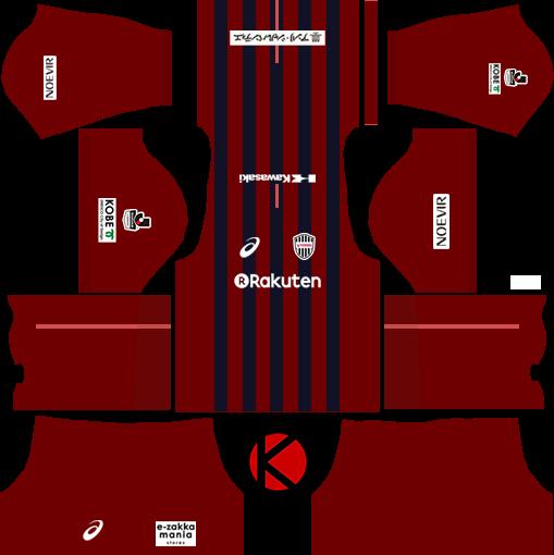 Vissel Kobe ヴィッセル神戸 kits 2017 - Dream League Soccer