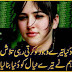 Miss You Brother Images Pictures Status Sms Shayari