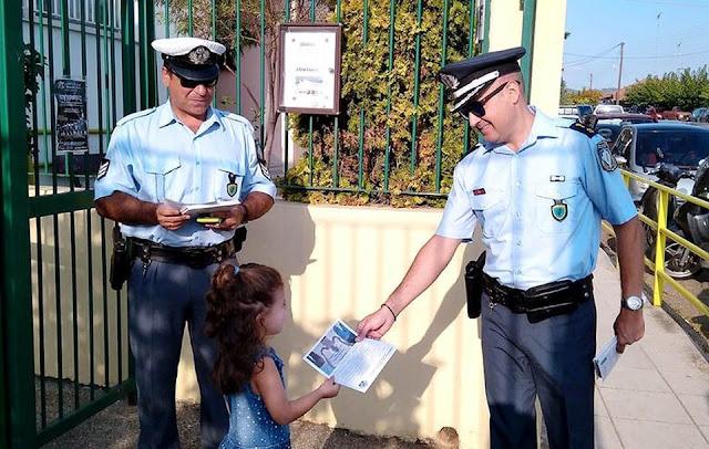 Θεσπρωτία: Φυλλάδια της τροχαίας θα διανεμηθούν αύριο σε μαθητές δημοτικών