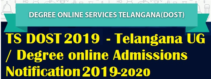 TS DOST 2019 - Telangana UG / Degree online Admissions Notification 2019-2020