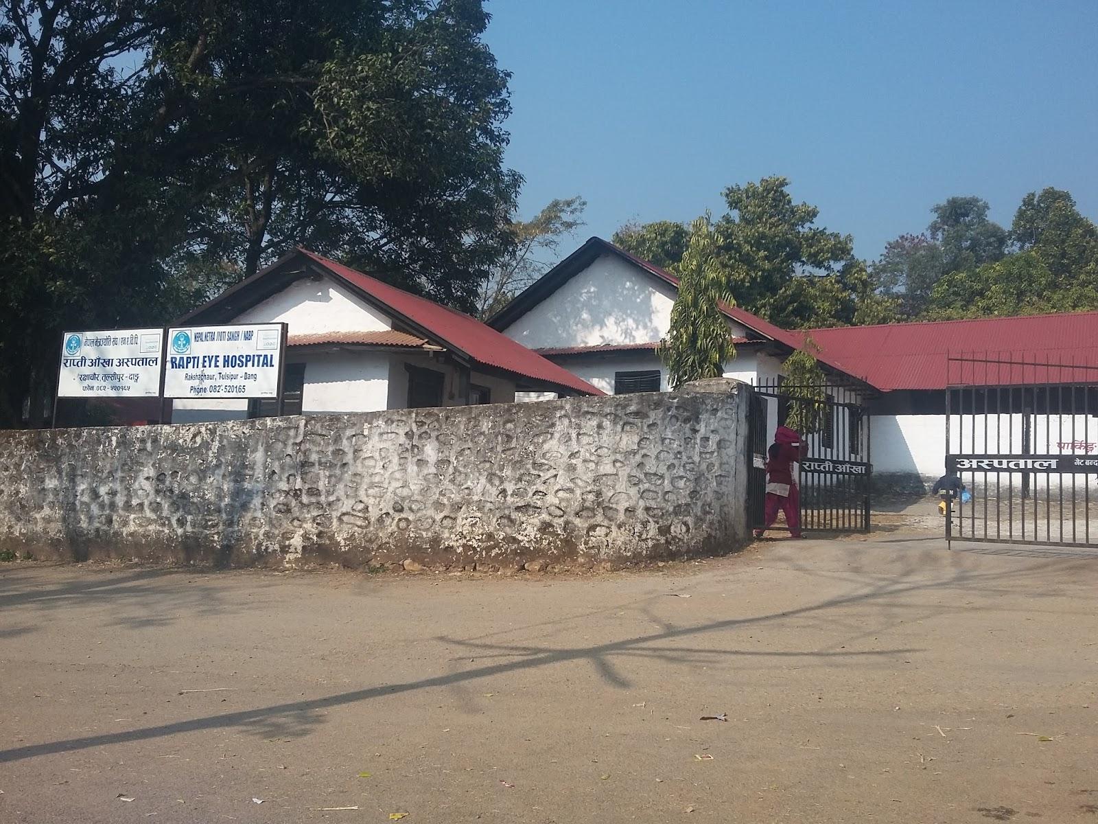 rapti eye hospital