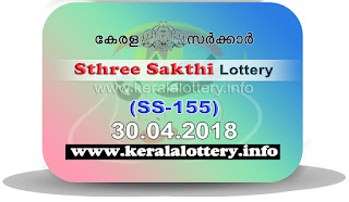 "Keralalottery.info, ""kerala lottery result 30.04.2019 sthree sakthi ss 155"" 30th april 2019 result, kerala lottery, kl result,  yesterday lottery results, lotteries results, keralalotteries, kerala lottery, keralalotteryresult, kerala lottery result, kerala lottery result live, kerala lottery today, kerala lottery result today, kerala lottery results today, today kerala lottery result, 30 4 2019, 30.04.2019, kerala lottery result 30-4-2019, sthree sakthi lottery results, kerala lottery result today sthree sakthi, sthree sakthi lottery result, kerala lottery result sthree sakthi today, kerala lottery sthree sakthi today result, sthree sakthi kerala lottery result, sthree sakthi lottery ss 155 results 30-4-2019, sthree sakthi lottery ss 155, live sthree sakthi lottery ss-155, sthree sakthi lottery, 30/4/2019 kerala lottery today result sthree sakthi, 30/04/2019 sthree sakthi lottery ss-155, today sthree sakthi lottery result, sthree sakthi lottery today result, sthree sakthi lottery results today, today kerala lottery result sthree sakthi, kerala lottery results today sthree sakthi, sthree sakthi lottery today, today lottery result sthree sakthi, sthree sakthi lottery result today, kerala lottery result live, kerala lottery bumper result, kerala lottery result yesterday, kerala lottery result today, kerala online lottery results, kerala lottery draw, kerala lottery results, kerala state lottery today, kerala lottare, kerala lottery result, lottery today, kerala lottery today draw result"