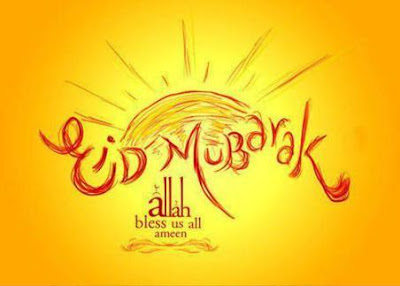 Lovely-and-Cute-Eid-Mubarak-2017-Images-Free-Download-8