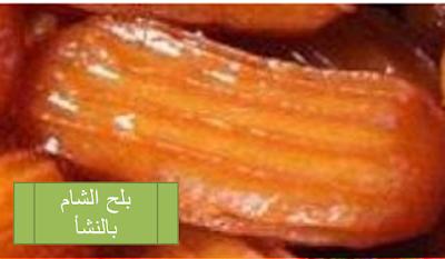 http://www.cookclub1.com/2015/05/blog-post_58.html