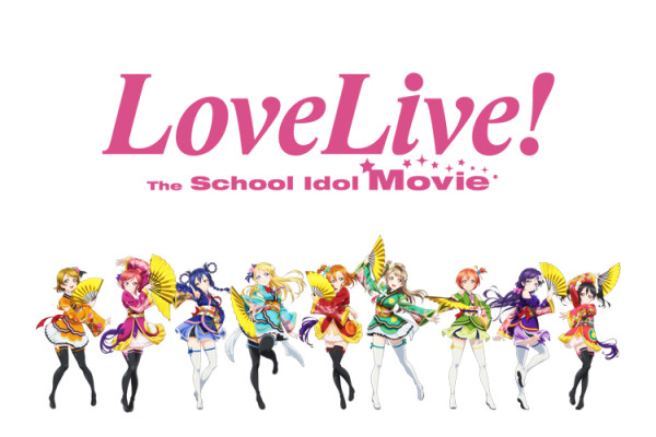 Download Love Live! The School Idol Movie BD Subtitle Indonesia