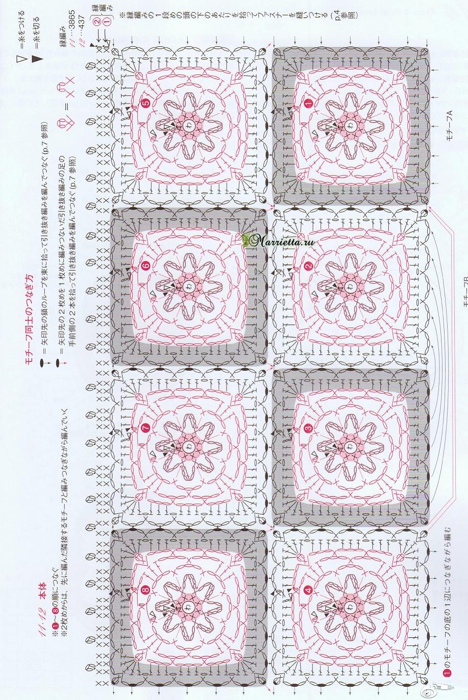 Кошельки крючком из квадратных мотивов с цветами (2)