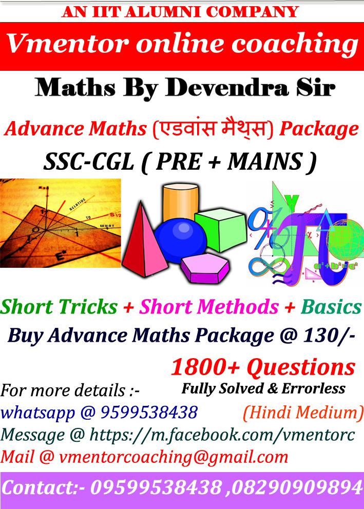 Mathematics Online Store ~ VMentor Academy