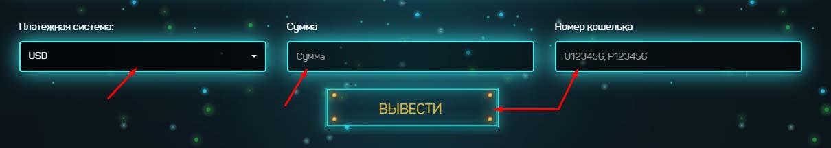 Регистрация в Gibit 8