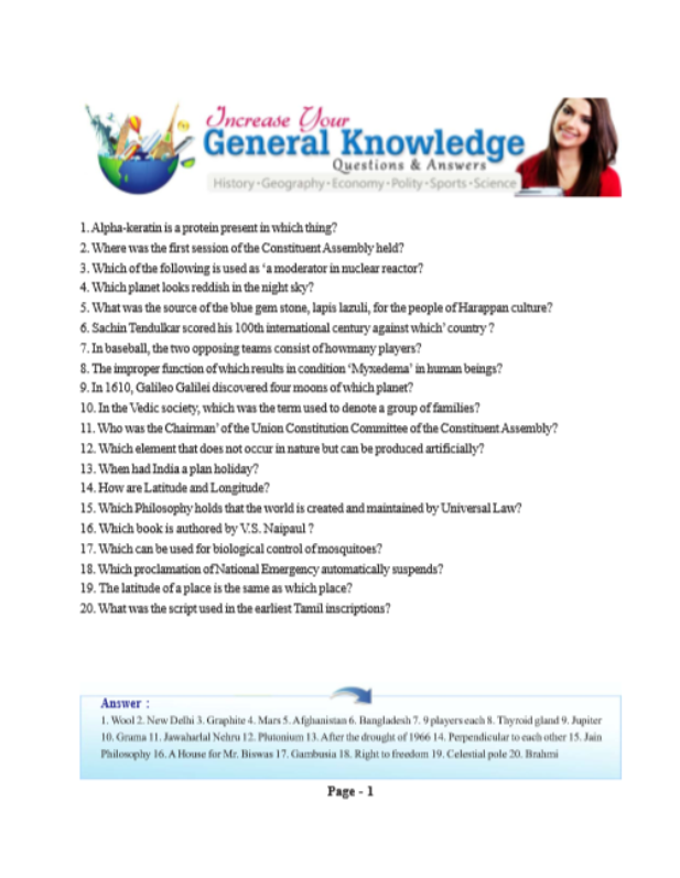 5000 General Knowledge Questions and Answers : For All Competitive Exam PDF Book