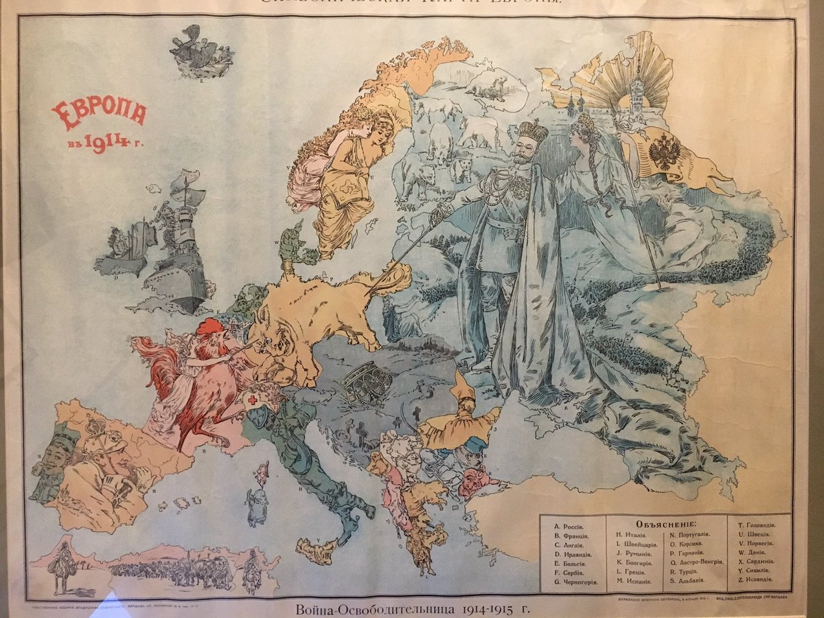 Europe in 1914 (Russia)
