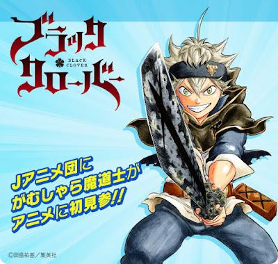 """Anunciado un especial animado de """"Black Clover"""" para el Jump Special Anime Festa."""