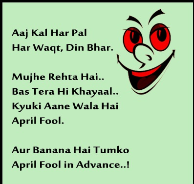 April-Fool-Funny-Whats-app-status