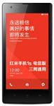 Harg HP Xiaomi Redmi 1S terbaru