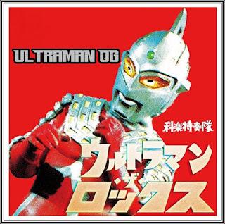 Ultraman The  Rocks.....