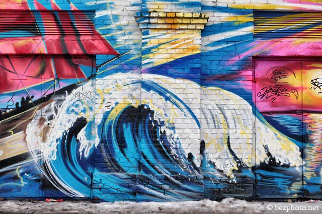 граффити кастанаевская
