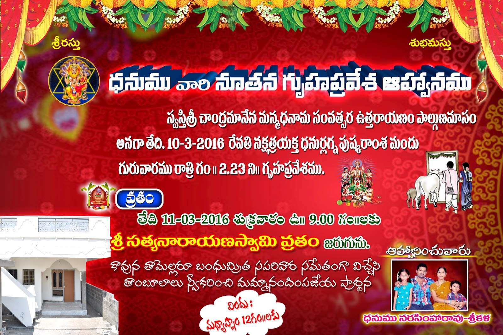 Housewarming Invitation Message In Telugu Premium Invitation