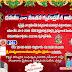 Gruhapravesam invitation card Design in Telugu