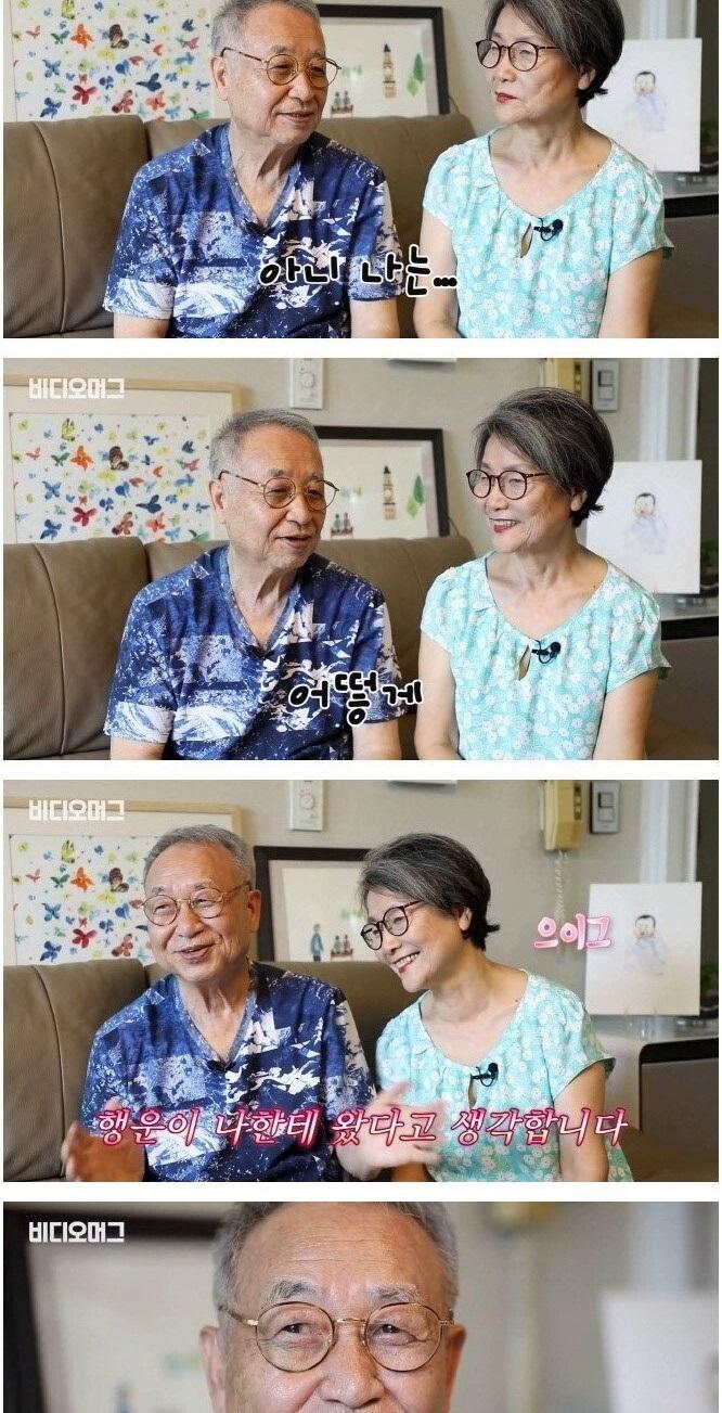 70대 핵인싸 부부