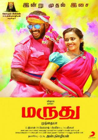 Marudhu 2016 HDRip UNCUT Hindi Dubbed Dual Audio 720p Watch Online Full Movie Download bolly4u