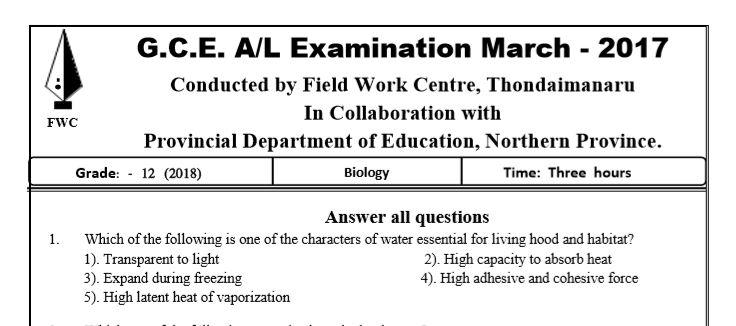 Biology | Field Work Center - Term Exam Paper 2017 | G C E  A/L