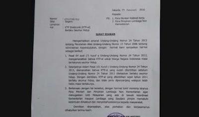 Surat edaran Mendagri terkait masa berlaku e-KTP. http://nasional.republika.co.id/berita/nasional/umum/16/01/29/o1puj4334-kemendagri-ktp-elektronik-berlaku-seumur-hidup