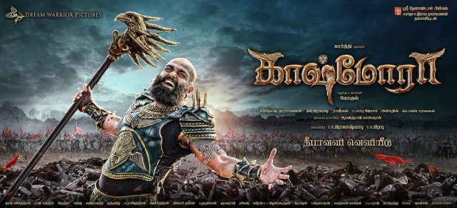 Kashmora Movie Poster 2016
