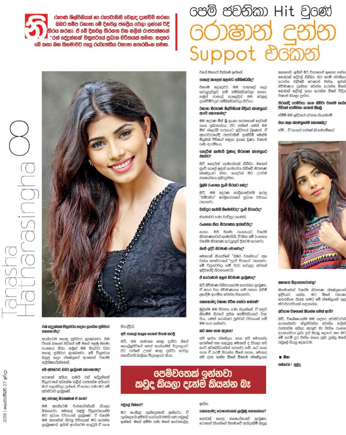 Interview with Sri Lankan Actress Natasha Satharasinghe