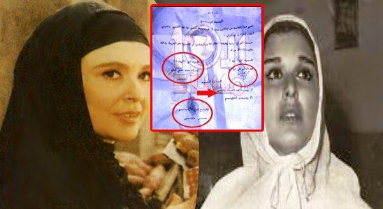 لن تصدق شقيقة الفنانة سعاد حسني تنشر عقد زواج عبدالحليم حافظ من شقيقتها على يد شيخ الأزهر والشاهد فنان شهير