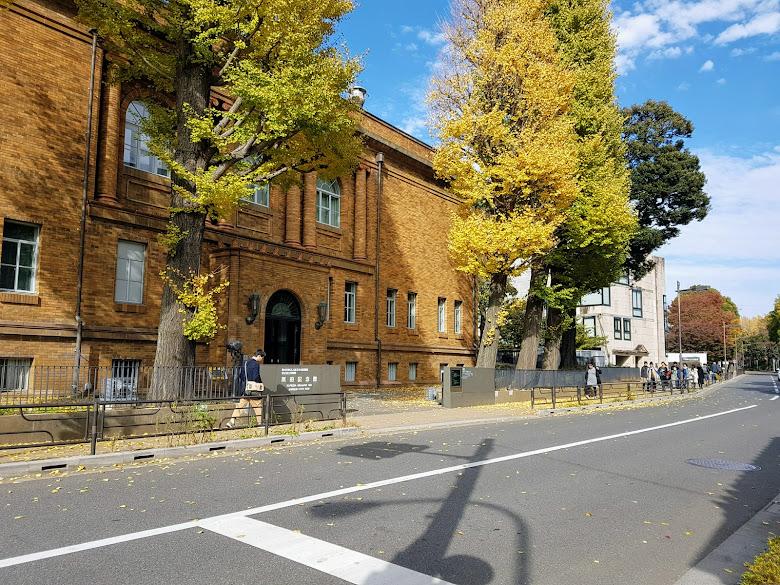 黑田紀念館外