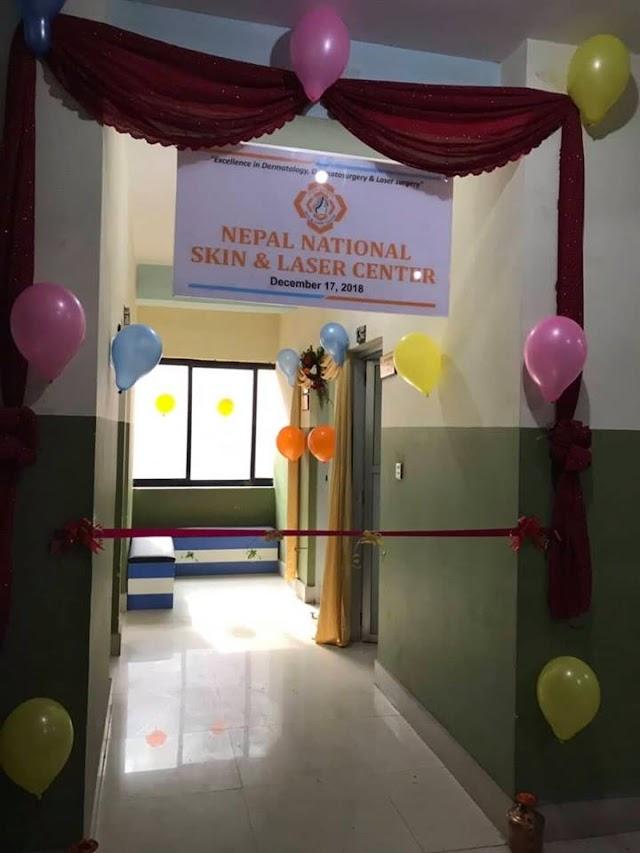 नेपाल नेशनल अस्पतालद्दारा स्कीन तथा लेजर सेन्टरको स्थापना