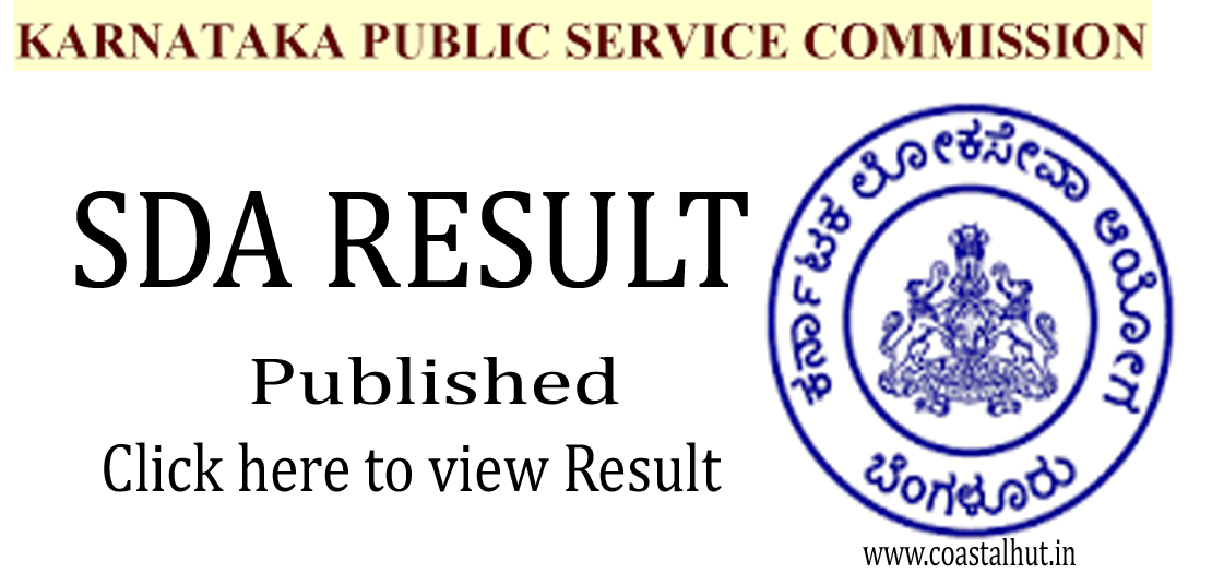 LATEST EXAM RESULTS: KPSC SDA Result Published