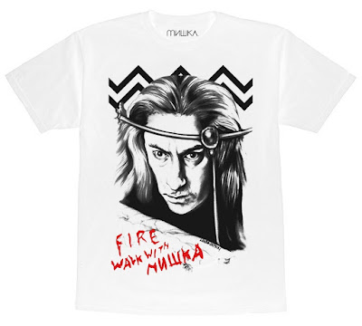 "Twin Peaks ""Fire Walk With Mishka"" T-Shirt by Lamour Supreme x Mishka"
