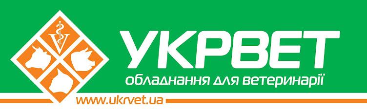 Ветеринарное оборудование Укрвет