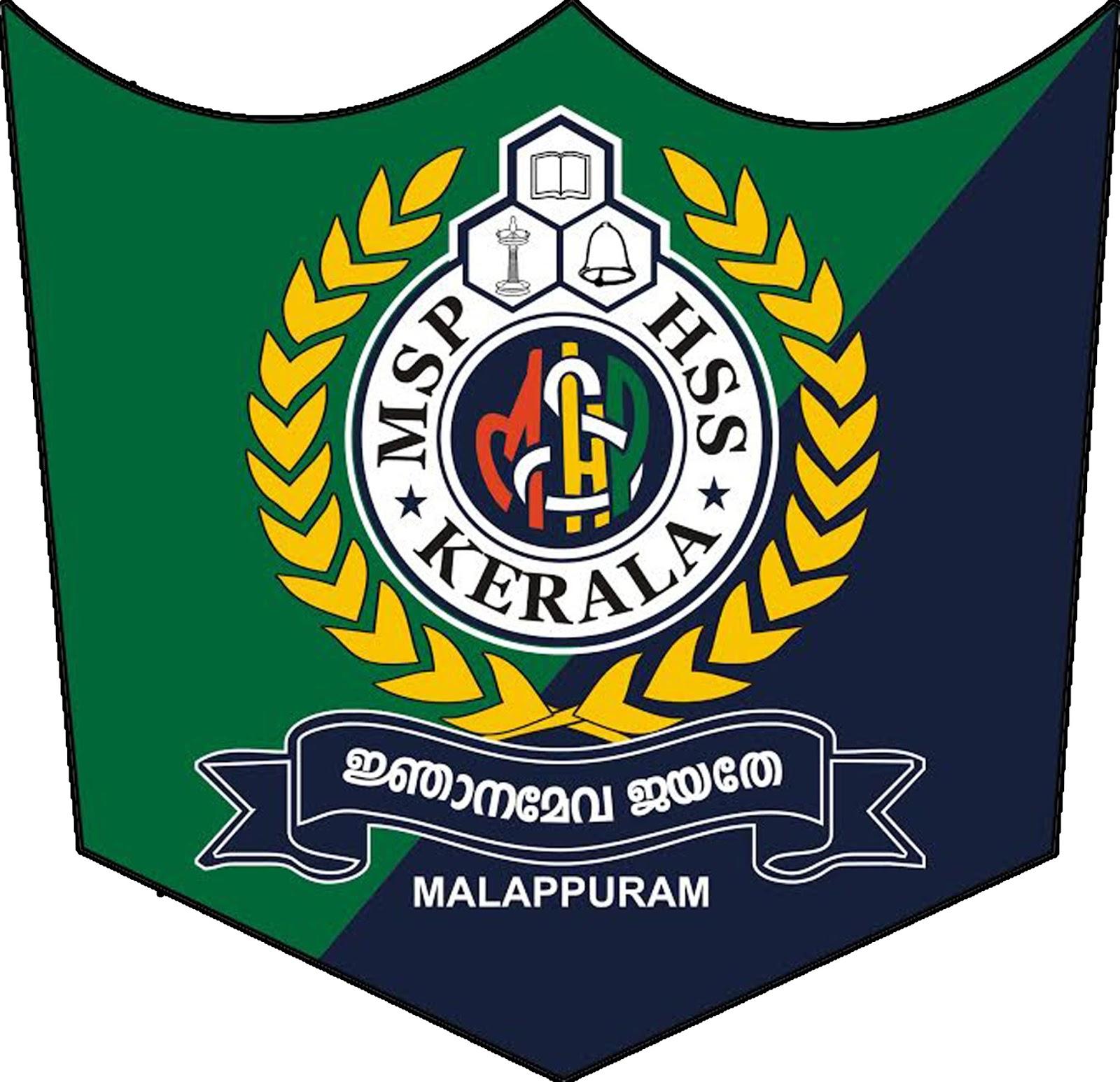 LOGO OF MSPHSS MALAPPURAM