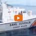 Βίντεο ντοκουμέντο από Οινούσσες: Η κανονιοφόρος «Κραταιός» εκδιώκει την τουρκική ακταιωρό