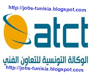 http://jobs-tunisia.blogspot.com/2017/02/blog-post_41.html