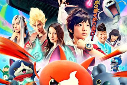 Sinopsis Yo-Kai Watch the Movie: Sora Tobu Kujira to Daburu Sekai no Daiboken da Nyan (2016)