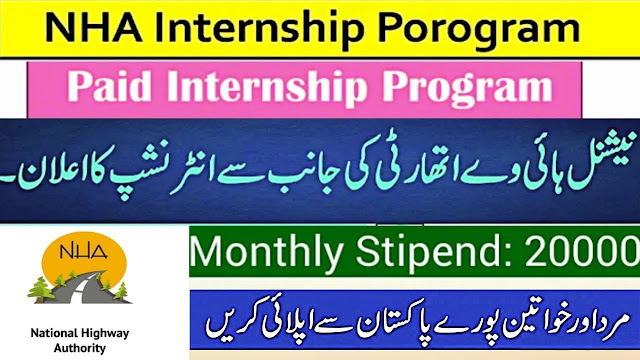 National Highway Authority Internship 2020 Download NHA Application Form